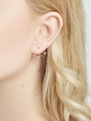 Kolczyki z napisem różowe złoto minimalistyczna biżuteria moie